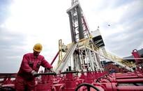 Giá dầu trượt dốc mạnh tại thị trường châu Á