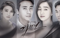"""Phim truyền hình Hàn Quốc """"Mặt nạ"""": Xoay vần giữa tình, tiền và danh vọng"""