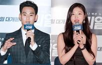 """Được PR rầm rộ, Real của Kim Soo Hyun vẫn ngậm ngùi làm """"thảm họa"""" phòng vé"""