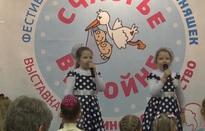 Độc đáo Lễ hội sinh đôi tại Belarus