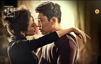 Phim truyền hình Hàn Quốc mới trên VTV3: Mối tình bí mật
