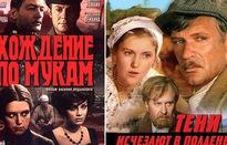 Đón xem những bộ phim điện ảnh Nga đặc sắc trên sóng VTV trong tháng 10