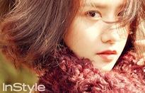 YoonA (SNSD): Đã đến lúc nghỉ ngơi một chút