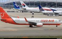 Hàn Quốc kiểm soát sự bùng nổ của hàng không giá rẻ