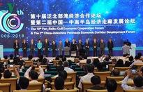 Khai mạc Diễn đàn hợp tác kinh tế Vịnh Bắc Bộ mở rộng lần thứ 10