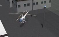 Điều trực thăng đến nhà tù để vượt ngục
