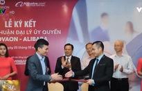 Xuất khẩu trực tuyến mở ra nhiều cơ hội cho các doanh nghiệp Việt Nam