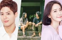 Show thực tế Hyori's Homestay 2 đã có ngày phát sóng