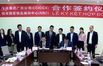 Việt Nam - Trung Quốc ký kết thỏa thuận truy xuất nguồn gốc hàng hóa