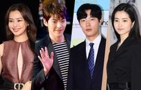 Honey Lee có thể sẽ hợp tác cùng Kim Woo Bin