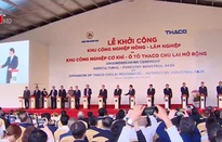 Khởi công khu công - nông - lâm nghiệp Chu Lai