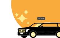 Uber cung cấp dịch vụ đặc biệt cho khách hàng không muốn bị làm phiền bởi tài xế