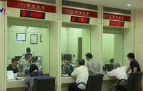 Trung Quốc nỗ lực duy trì tỷ giá hối đoái