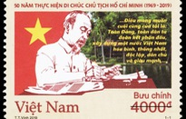 Tem kỷ niệm việc thực hiện Di chúc Chủ tịch Hồ Chí Minh giá 4.000 đồng/chiếc