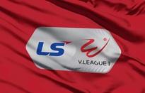 LS V-League 1 2020