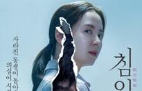 Phim điện ảnh kinh dị của Song Ji Hyo đã có ngày công chiếu
