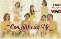 """Phim Hàn Quốc mới """"Con gái của mẹ"""": Phản ánh hiện thực """"trần trụi"""" của xã hội hiện đại Hàn Quốc"""
