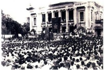 74th anniversary of August Revolution Victory