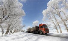 Những cung đường tuyết trắng tuyệt đẹp tại Trung Quốc