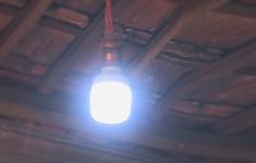 Phú Yên đóng điện cho làng kinh tế mới cuối cùng của tỉnh