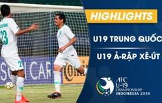 VIDEO: Tổng hợp diễn biến U19 Trung Quốc 0-1 U19 Ả-rập Xê-út