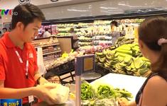 Đưa vào hoạt động trung tâm thương mại dịch vụ phức hợp tại Tiền Giang