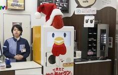 Robot làm gà rán tại Nhật Bản