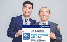 """Shinhan Bank hưởng lợi từ """"cơn sốt Park Hang Seo"""" tại Việt Nam"""