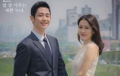 Jung Hae In và Son Ye Jin: Chẳng có gì hạnh phúc hơn khi được đóng cùng nhau