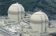 Nhật - Mỹ gia hạn thỏa thuận hạt nhân