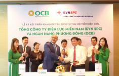Ký kết triển khai hợp tác dịch vụ thu hộ tiền điện