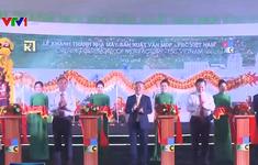 Nhà máy sản xuất ván MDF lớn nhất Việt Nam đi vào hoạt động