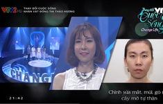 Nữ nhà báo 9X thay đổi khác lạ sau phẫu thuật thẩm mỹ
