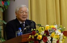 Hội nghị tổng kết công tác Văn phòng Chủ tịch nước