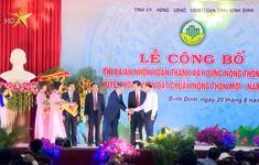 Công tác dân vận trong xây dựng nông thôn mới ở An Nhơn