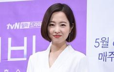 Park Bo Young trấn an người hâm mộ khi phải tạm dừng mọi hoạt động