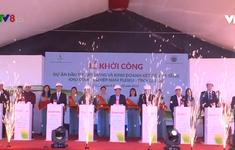 Khởi công dự án khu công nghiệp Nam Peiku, tỉnh Gia Lai