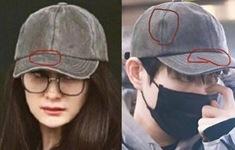 Dùng chung mũ, Dương Mịch lại bị đồn bí mật hẹn hò với trai trẻ