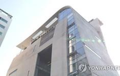 YG bị Cục thuế Hàn Quốc sờ gáy