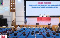 Các trường Đại học tin tưởng vào kết quả thi THPT Quốc gia