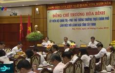 Cần tăng cường biện pháp phòng chống buôn lậu, ma túy ở vùng biên