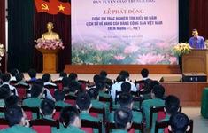 Phát động cuộc thi tìm hiểu lịch sử vẻ vang của Đảng