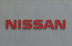Hãng Nissan đóng cửa nhà máy chế tạo ô tô tại Indonesia