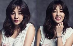 Go Eun Ah tiết lộ từng bị quản lý đánh bằng gậy bóng chày