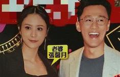 Vừa kết hôn, Lâm Phong chuẩn bị có con đầu lòng?