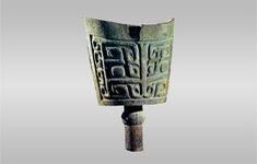 Tìm thấy chũm chọe đồng có niên đại 3.000 năm tại Trung Quốc