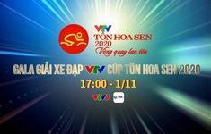 Gala bế mạc và trao giải Giải xe đạp VTV Cúp Tôn Hoa Sen 2020: 17h00 ngày 1/11 trực tiếp trên VTV3 và ứng dụng VTV Sports