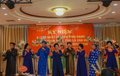 Chương trình kỷ niệm 15 năm ngày Di sản văn hóa Việt Nam: Lan tỏa giá trị dân ca Ví, Giặm