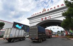Trung Quốc dừng bán thực phẩm đông lạnh tại 2 chợ dân sinh