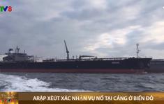 Ả Rập Xê Út xác nhận vụ nổ tại cảng ở biển Đỏ